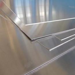 Tôle aluminium 2024 T3 1250 x 2500mm 16/10mm